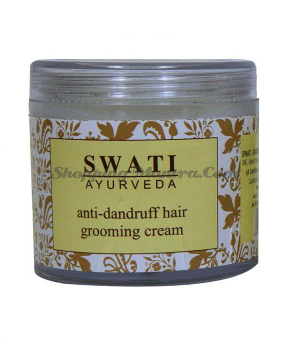 Крем для волос против перхоти Свати Аюрведа / Swati Ayurveda Anti Dandruff Hair Cream