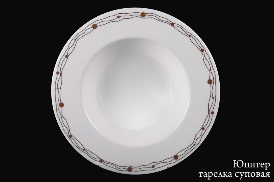 "Набор тарелок 27см. ""Юпитер"" 6/6"