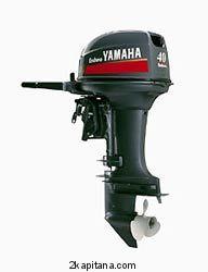 Лодочный мотор YAMAHA (Ямаха) 40 XMHL