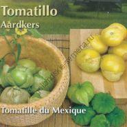 """Физалис  сорт """"ТОМАТИЛЛО""""  (Tomatillo)  0.75 гр."""