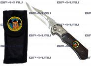 Нож выкидной 67 ОБр СпН