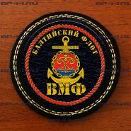 Шеврон Балтийский флот ВМФ