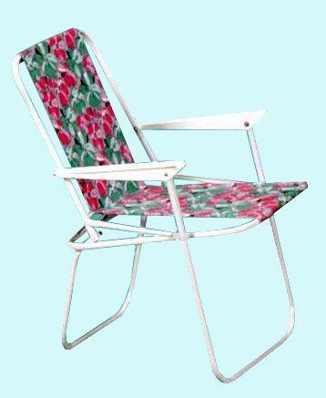 Кресло Фольварк (жесткое, складное)   с80а