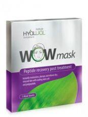 HYALUAL WOW mask гидрогелевая пептидная маска (3 шт.)