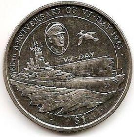 60 лет окончания Второй Мировой войны.Линкор 1 доллар Виргинские Острова 2005