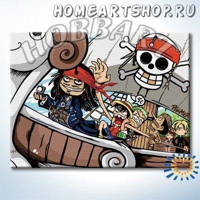 "Картина по номерам ""Пираты Карибского моря"""