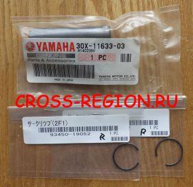 Палец поршня + стопоры Yamaha TT250R / Raid