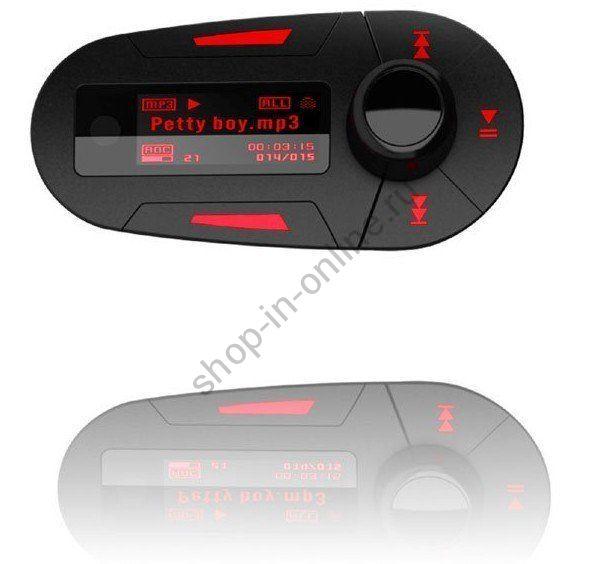 MP3 плеер + FM-трансмиттер с ЖК-дисплеем