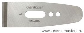 Нож для рубанков торцовочных Veritas DX60 и NX60  44мм / А2 / 25 град 05P70.03 М00002335