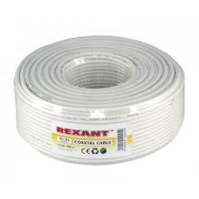 Коаксиальный кабель 3C-2V,75 Ом,100м,REXANT