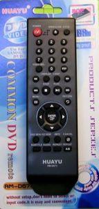 Пульт ДУ SAMSUNG RM-D673 DVD универсальный