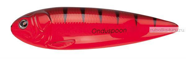 Купить Блесна Sebile ONDUSPOON #3 SLOW SK / 45 гр до 4м цвет K5