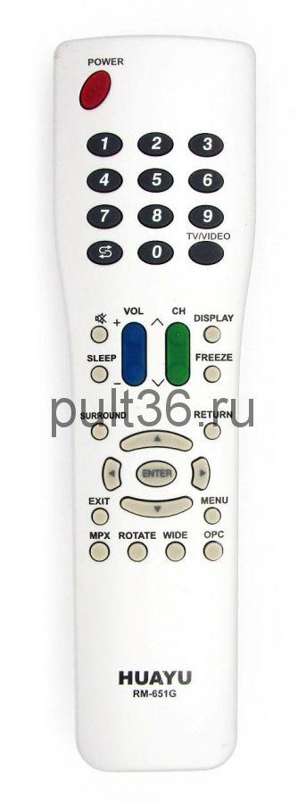 Пульт ДУ Sharp RM-651G LCD универсальный