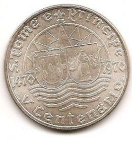 500 лет открытия (1470-1970) 50 эскудо Сан Томе и Принсипе (Португалия)1970