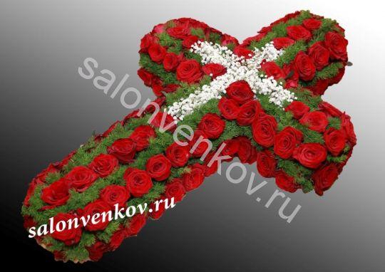 Траурная композиция из живых цветов N47