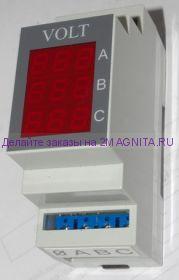 Вольтметр цифровой 3х-фазный 380в