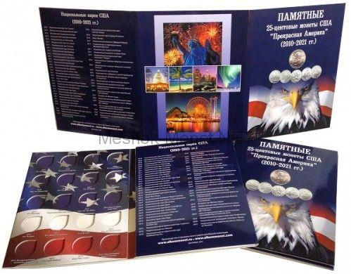 Альбом-планшет для хранения памятных 25-центовых монет США штаты и территории