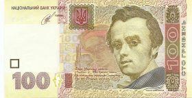 100  гривен купюра Украина 2014