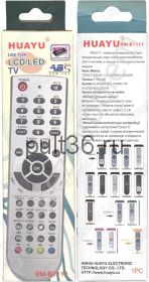 Пульт ДУ Supra STV-LC2410F RM-B1111