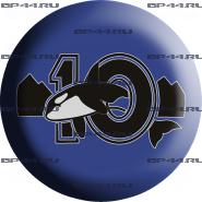 Наклейка 3D мини 10 Дивизия АПЛ ТОФ