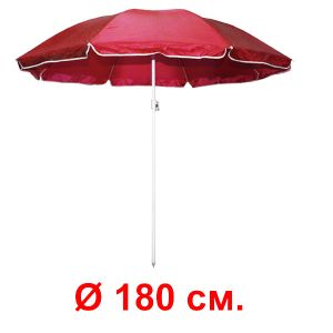 """Зонт """"Красный"""" с регулируемым наклоном (диаметр 180 см)"""