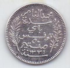 50 сантимов 1915 г. AUNC Тунис