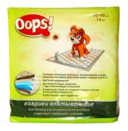 OOPS! Коврики защитные для кошек и собак на клейких полосках с водяными знаками  35*48 см (18 шт.)