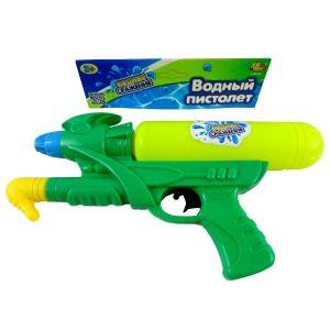 Оружие водное (27x13x4)
