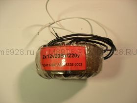 Трансформатор понижающий тороидальный 12в 20вт