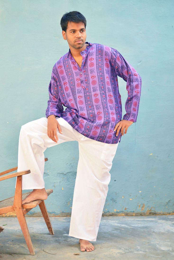 Мужские белые прямые штаны из хлопка, подходят для йоги и тантры (отправка из Индии)