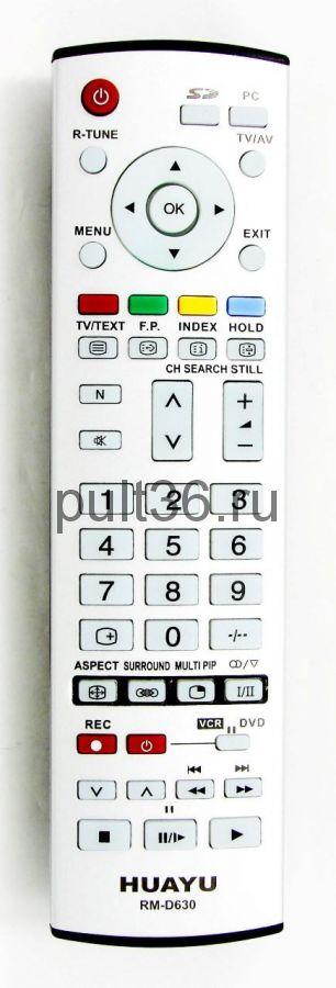 Пульт ДУ Panasonic RM-D630 универсальный