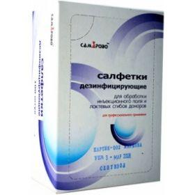 Септизол / Салфетки антисептические / 140х170 мм / уп №200 саше