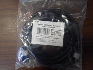 Кабель HDMI 5.0 метра