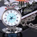 """Карманные часы """"Black Butler"""" №3"""