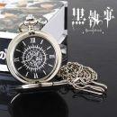 """Карманные часы """"Black Butler"""" №2"""