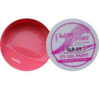 Гель-краска Lady Victory, (5 грамм) GLP-55