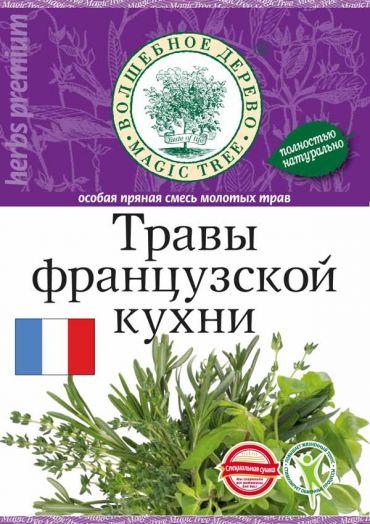 ВД Травы французской кухни 10г