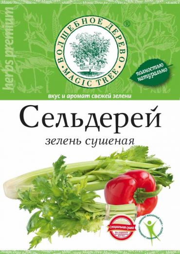 ВД Сельдерей сушеный (зелень) 10г