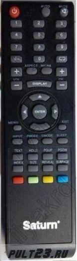 SATURN TV LCD191, TV LCD193, TV LCD222