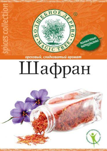 ВД Шафран  0,3г(3*0,1)