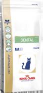 Royal Canin DENTAL DSO29 - Диета для кошек для гигиены полости рта (1,5 кг)
