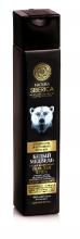 """Гель для душа бодрящий """"белый медведь"""", 250 мл"""