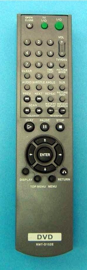 Пульт для Sony RMT-D152E (DVD)