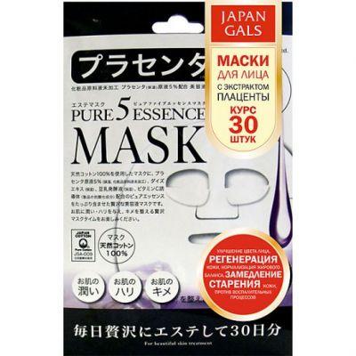 Маска Essential Japan Gals 30шт в ассортименте