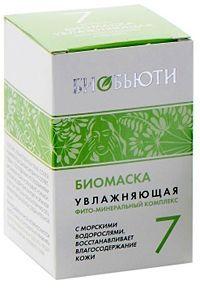 Биобьюти Биомаска «Увлажняющая», Формула 7, 50 гр.