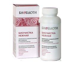 Биобьюти Биочистка нежная для сухой кожи, 200гр.