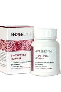Биобьюти Биочистка нежная для сухой кожи, 70гр.