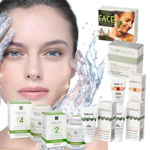 Биобьюти Программа «Хочу увлажнить кожу» для сухой кожи