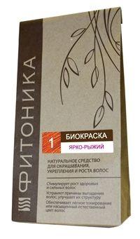 Биокраска Фитоника №1 «Красно-рыжий», 30 гр.