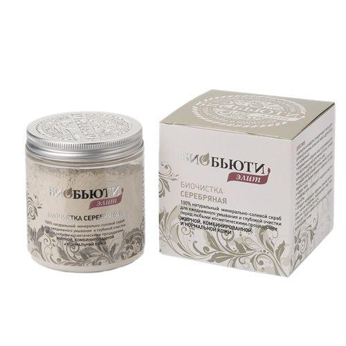 Биочистка серебряная Биобьюти-Элит для жирной, комбинированной и нормальной кожи, 200 гр.